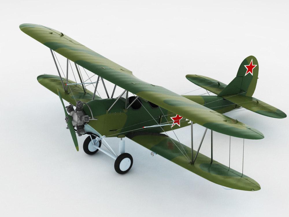 Модель самолета по 2