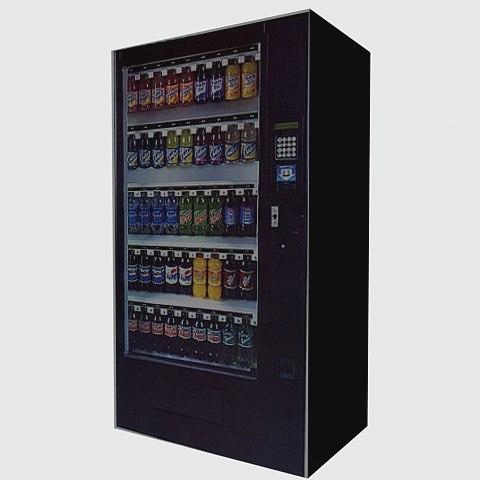 max juice vending machine