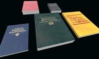 3dsmax books jehovah
