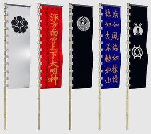samurai banners 3d model