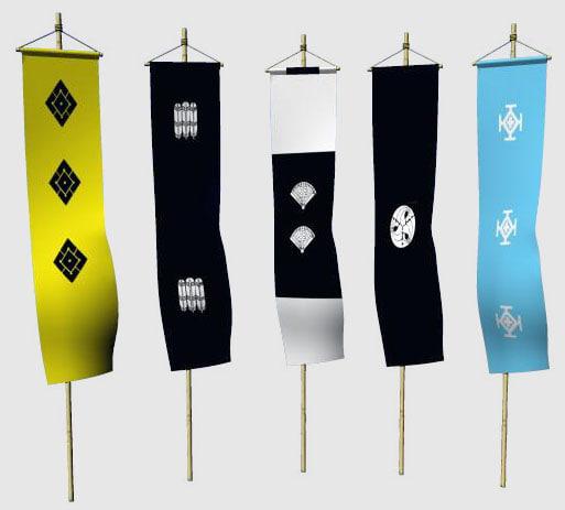 3d model samurai banners flag