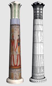 egyptian column 3d model