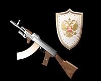 AK-74.zip