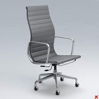 Chair office031