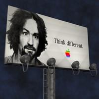 3d billboard advertisment