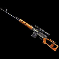 Sniper_rifle_SVD-Dragunov.zip