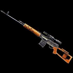 3d sniper rifle gun model