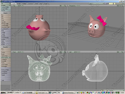 free cartoon pig 3d model