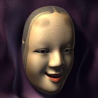 Noh Mask_Ko-omote_dxf.zip