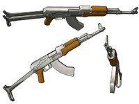 free lwo mode aks-47 assault rifle