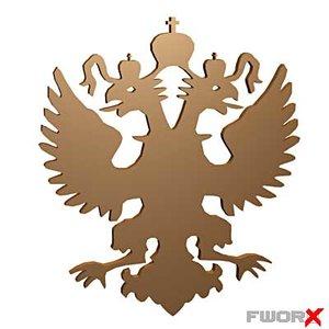 emblem max