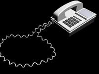 phone.max