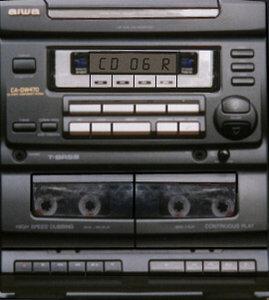 music box max