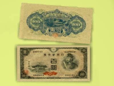 money war 3d model