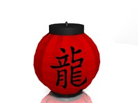 Chinese Lantern.zip