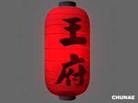 Chinese_Lantern1.mb
