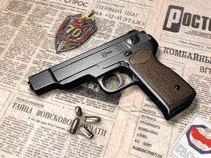 soviet pistol 3d max
