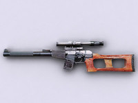 3ds max vss sniper rifle
