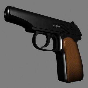 gun 3d x
