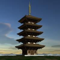 Pagoda (LW)