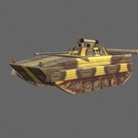 BMP_2.rar