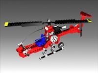 maya lego helicopter