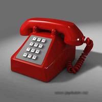 PHONE_.zip