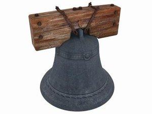 maya old bell r5