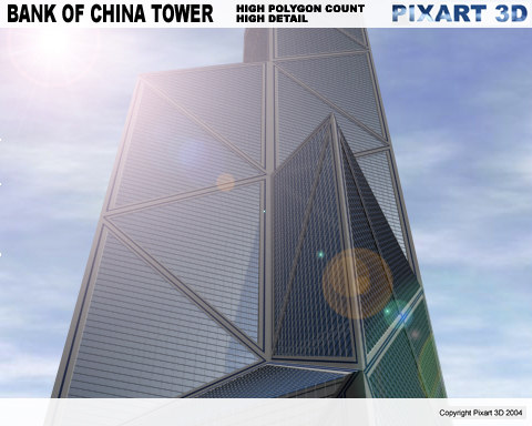 3ds bank china tower building