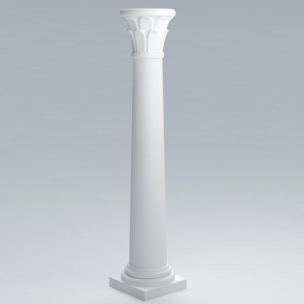free max mode column