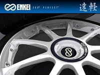 enkei cdr9 rim tire 3d model