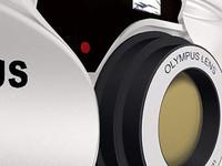 Olympus 35mm Photo Camera