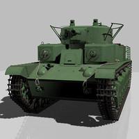 maya medium tank