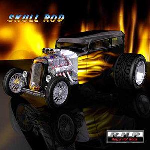 skull rod 3d model