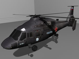 3ds max air force ka-60 helicopter