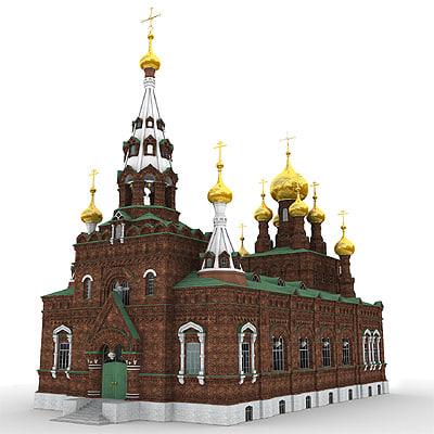 3d church building model