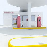 Old petrol station