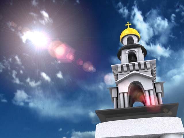 3d bell church model