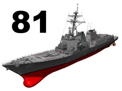 ddg 81 3d model
