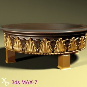 3d coffee table scanline renderer model