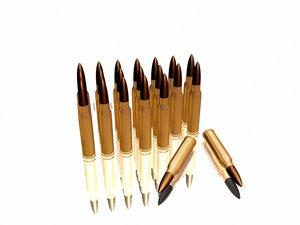 6 7 caliber bullet max free