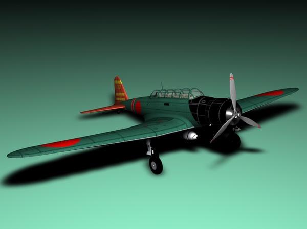 kate b5n2 3d model