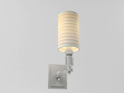 maya lamp napa single