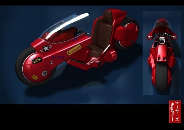 lwo motorcycle akira