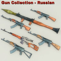 Gun-Collection_Russian