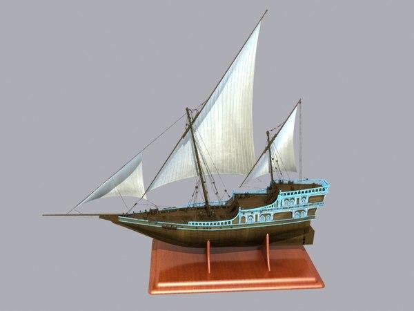 sail ship 3d max
