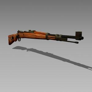 3d carbine world war model