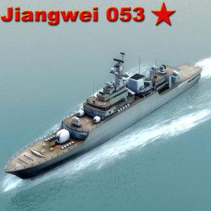 3d guided missile frigate
