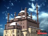Mohamed Ali Mosque.zip