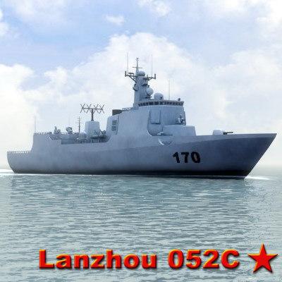 3dsmax lanzhou-052c missile destroyer